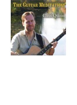 The Guitar Meditations