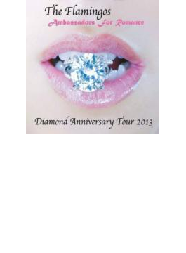Diamond Anniversary Tour 2013
