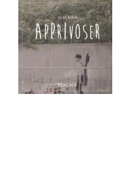 Ep Vol.1: Apprivoiser