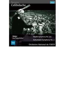 シューマン:交響曲第2番、ウェーバー:『魔弾の射手』序曲、ハイドン:交響曲第102番 チェリビダッケ&フランス国立放送管(1974 ステレオ)
