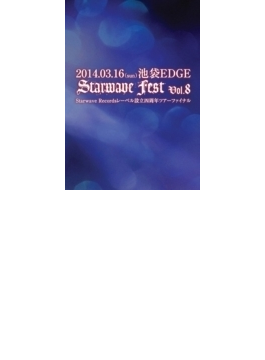 Starwave Records Vol.8