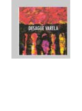 Desague Varela