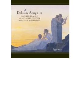 歌曲集第3集 J.フランス、マクガヴァン、M.マルティヌー