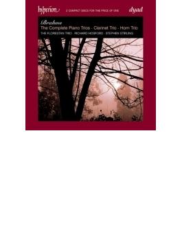 ピアノ三重奏曲全集、クラリネット三重奏曲、ホルン三重奏曲 フロレスタン・トリオ、ホスフォード、スターリング(2CD)