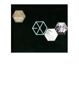 1st Mini Album: Mama (台湾版)