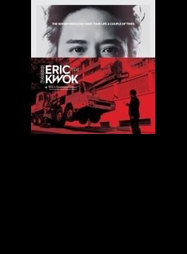 我最喜愛的 Eric Kwok 作品展