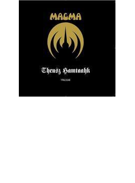 Theusz Hamtaahk Trilogy (New Edition)