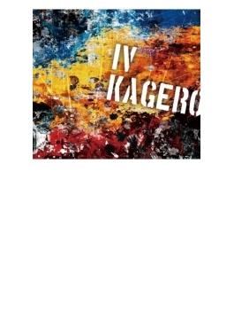 KAGERO IV