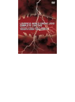 LOUDNESS WORLD CIRCUIT 2010 COMPLETE LIVE (Blu-ray)