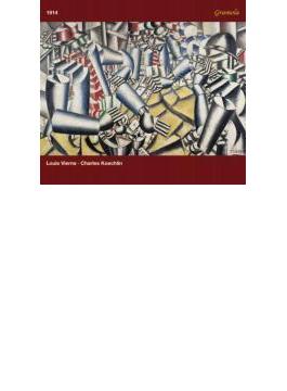 Piano Quintet: Atschba(P) Chisson(Vn) C.pantillon(Vc) +koechlin Violin Sonata