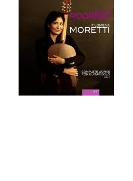 ギター独奏曲全集第1集 フィロメーナ・モレッティ
