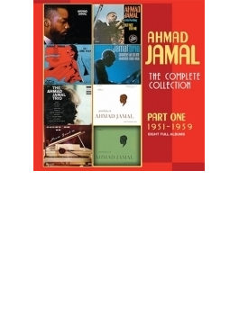 Complete Collection: 1951-1959 (Box)