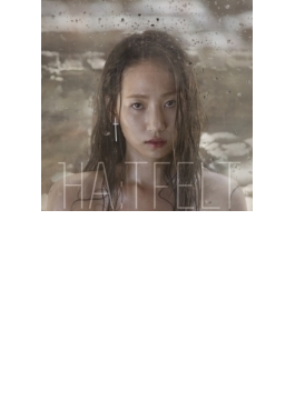 1st Mini Album: Me?
