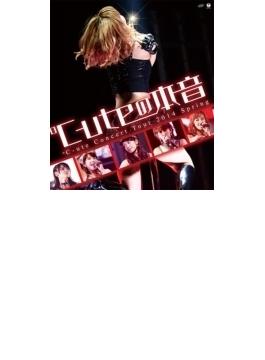 ℃-ute コンサートツアー2014春~℃-uteの本音~ (Blu-ray)