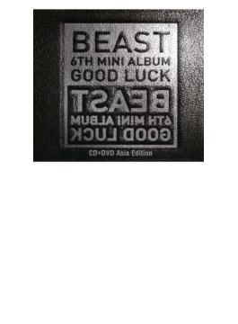 6th Mini Album: Good Luck 【台湾版】 (CD+DVD)