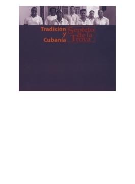Tradicion Y Cubania (Digi)
