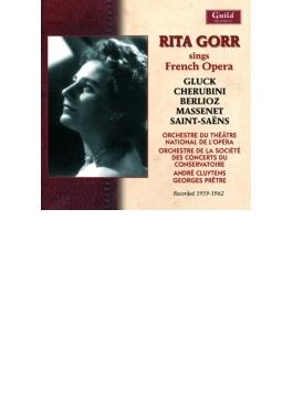 『リタ・ゴール・シングス・フレンチ・オペラ』 クリュイタンス、プレートル、パリ・オペラ座管、パリ音楽院管