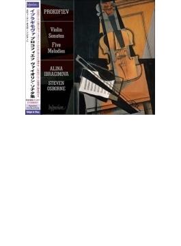 ヴァイオリン・ソナタ第1番、第2番、5つのメロディ イブラギモヴァ、オズボーン(日本語解説付)