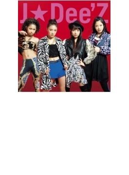 Beasty Girls / Let the music flow (+DVD)