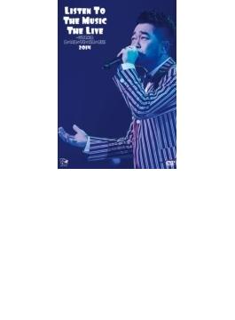 Listen To The Music The Live~うたのお☆も☆て☆な☆し~