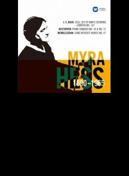 Myra Hess: J.s.bach, Beethoven Brahms, Mendelssohn, Granados