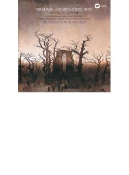 Ein Deutsches Requiem: Karajan / Bpo Tomowa-sintow Van Dam