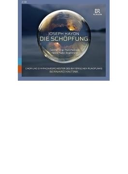 『天地創造』 ハイティンク&バイエルン放送交響楽団、バイエルン放送合唱団(2CD)
