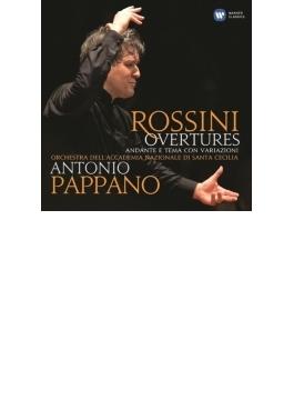 序曲集 パッパーノ&聖チェチーリア国立音楽院管弦楽団