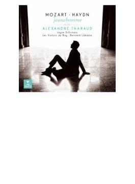 Piano Concerto, 9, Etc: Tharaud(P)labadie / Les Violons Du Roy+haydn: Concerto