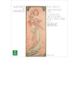 果てしない歌、協奏曲 バルビゼ、エスポジート、フェラス、パレナン四重奏団
