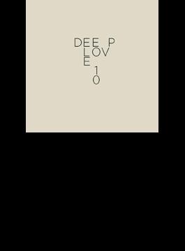 Deep Love 10