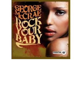 Rock Your Baby Ep