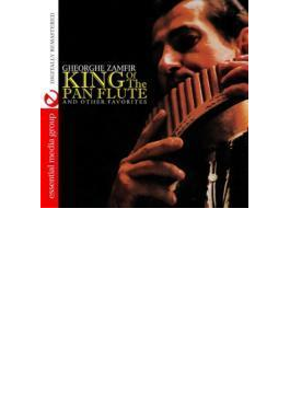 King Of The Pan Flute And Other Favorites (Rmt)