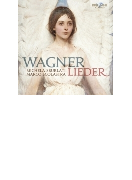 ヴェーゼンドンク歌曲集(ドイツ語版&イタリア語版)、ミニョン、すべては束の間の幻、他 スブルラーティ、スコラストラ(2CD)