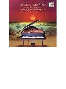 詩的なピアノのためのスペイン音楽集 ホアキン・アチューカロ