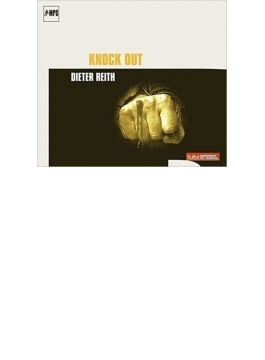 Knock Out (Rmt)