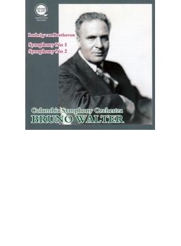 交響曲第1番、第2番 ワルター&コロンビア交響楽団(平林直哉復刻)