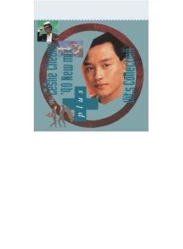 90 New Mix Plus Hits Collection 精選 (華星40經典金唱片)