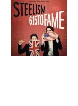 615 To Fame