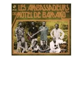 Les Ambassadeurs Du Motel De Bamako: マリのスーパー グループ 1975-1977