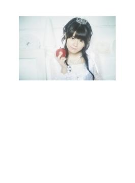 齧りかけの林檎 (+DVD)【初回限定盤】