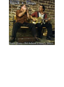 Down Home Old School Country Blues