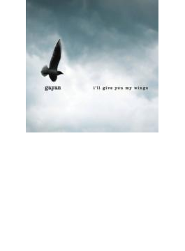 I'll Give You My Wings