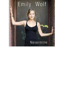 Nevermine