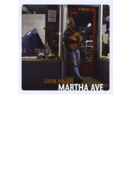 Martha Ave