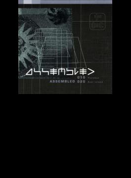 Assembled 019-020