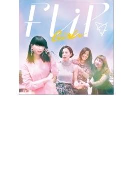 GIRL (+DVD)【初回限定盤】