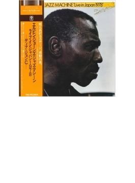 Live In Japan 1978 2in1 (Ltd)(Pps)(24bit)(Rmt)