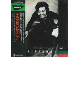 Piranha (Ltd)(Pps)(24bit)(Rmt)