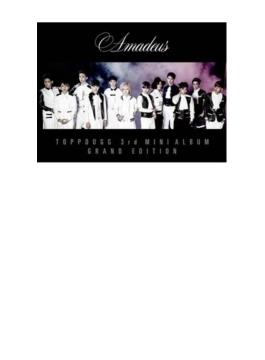 3rd Mini Album: Amadeus 【アジア特別盤】(2CD)